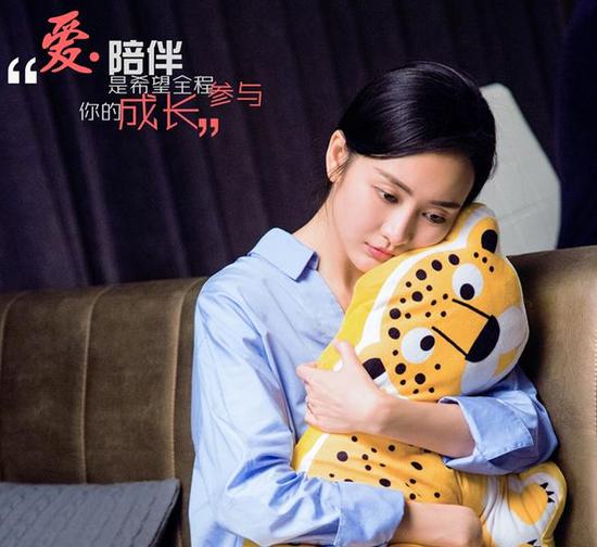 王鸥称仍在租房养活自己 有了孩子会更顾家