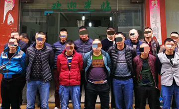18名盗贼喝茶开交流会被一锅端