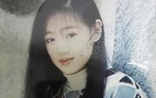 胡歌前女友薛佳凝当年嫩出水!