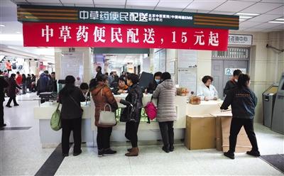 北京妇幼保健机构都将提供中医药服务