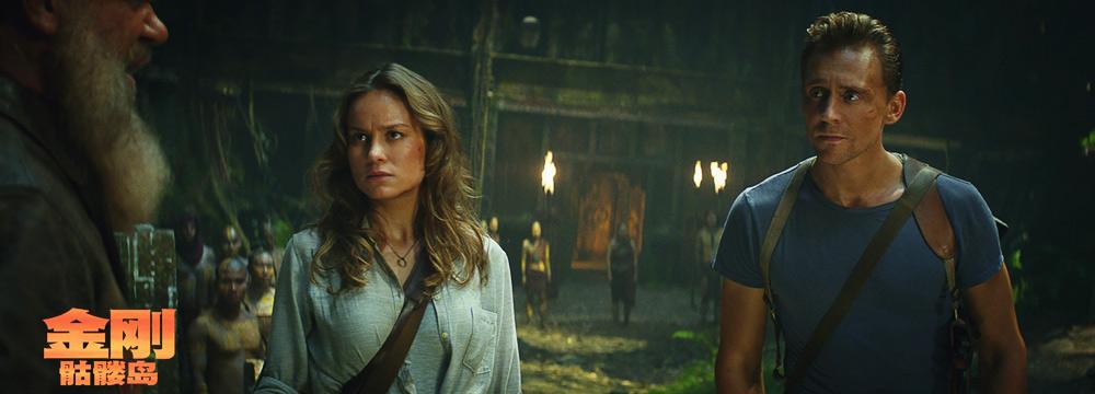 《金刚:骷髅岛》制霸骷髅岛预告 金刚人类王者争霸