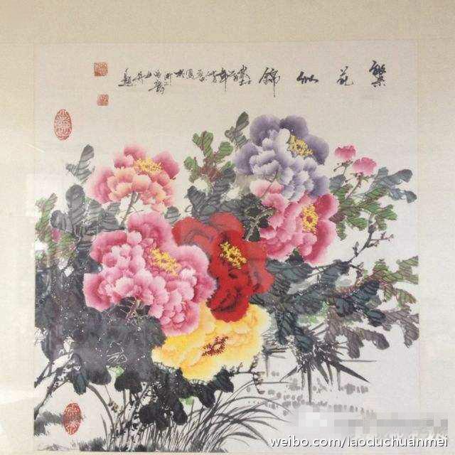 林妙可艺考遭非议时 获张艺谋好友赠送贵重礼物