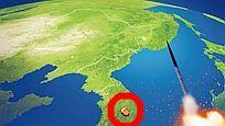 萨德将部署此地 中国发大招制裁韩国