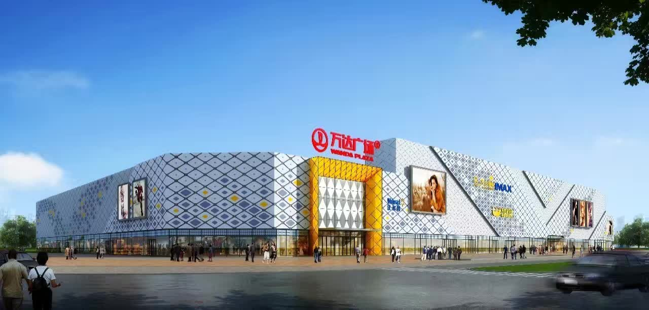 枣庄万达广场,青岛港湾万达广场招商大会圆满成功