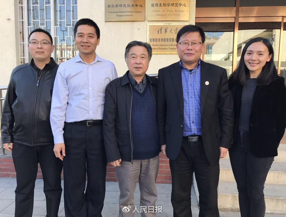 中国科学家4篇论文齐上《科学》封面
