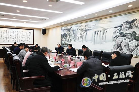 石柱县委书记蹇泽西:不断开创全县党建工作新局面