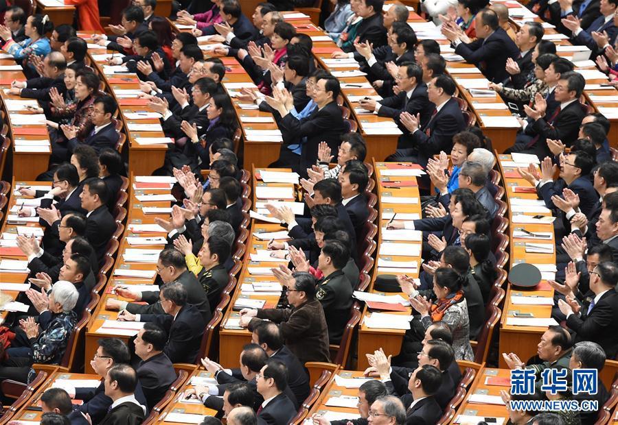 人大表决通过民法总则草案