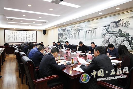 石柱蹇泽西:履行好主体责任推动管党治党严紧硬