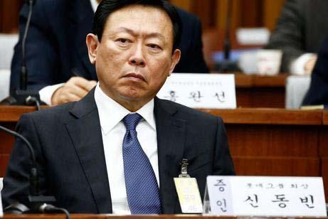 乐天会长称中国是其祖先故土 韩国网民炸锅