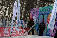 高山滑雪大众积分赛第四站比赛收官