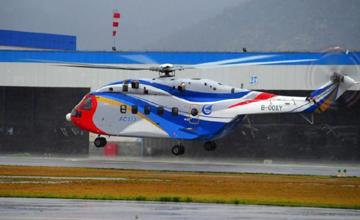 中国直升机又一里程碑:AC313适航验证全部完成