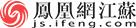乐虎国际娱乐平台江苏