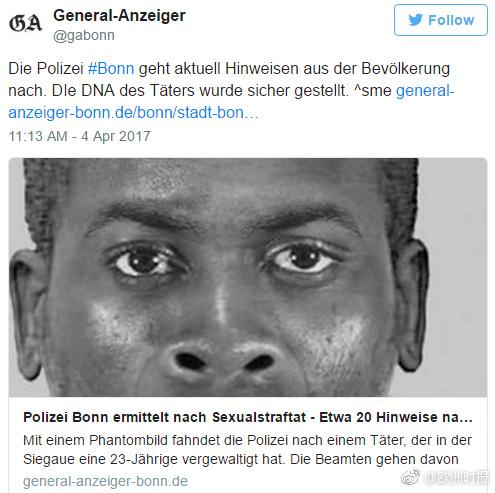 德国恶性强奸案:男子持弯刀当男友面强奸女孩