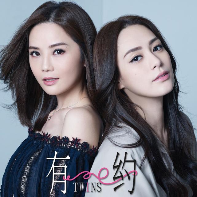 Twins新歌正式首发 与作词人的长情约定