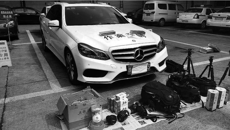 看油菜花车内财物被盗 汉中破获特大系列砸车盗窃案