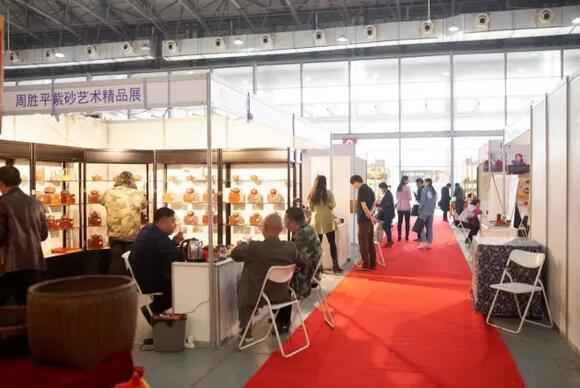 2017中国江西第二届工艺美术精品展于4月14日在南昌红谷滩国际展览图片