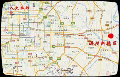 对接雄安!北京部分高校、医院疏解进度加快(图)