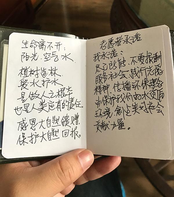 贵阳八旬老人护水30年 手绘6张治污地图记录变迁