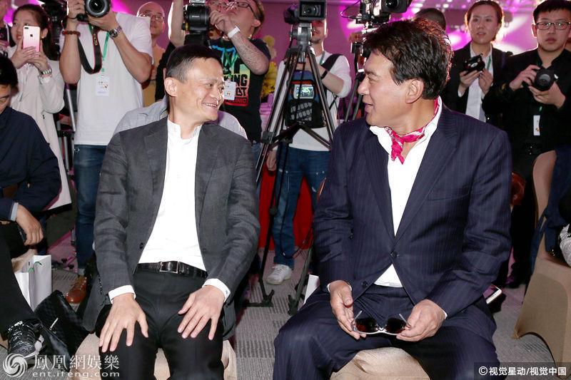 朱时茂和马云这么熟?(组图)