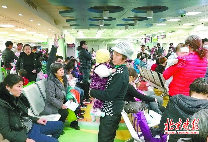 北京儿童医院专家进驻南城,亦庄小患者就近看大医生