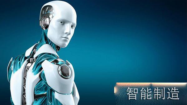 马云说,中国未来最赚钱的行业,是这些