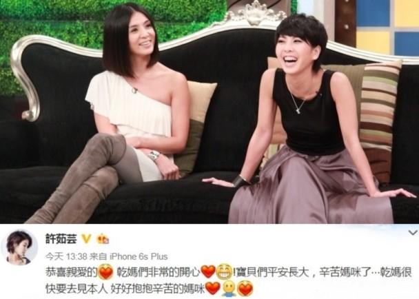 许茹芸向好友杨采妮送祝福:希望双胞胎宝宝孝顺妈妈