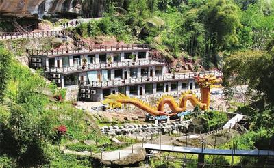 合川:河谷崖居慢生活 涞滩天龙谷度假区六月迎客