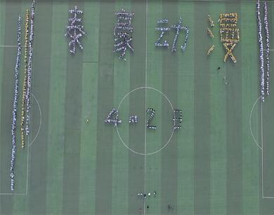 """江西泰豪动漫学院举办""""千人诵读""""主题活动"""