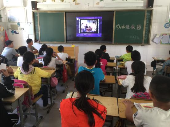 进校小学问题解决园戏曲音乐课在课堂国粹精小学版数学人教主题弘扬图片