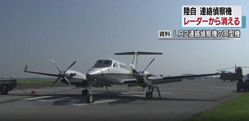 日本自卫队一侦察机在日本海上空消失