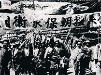 我的战争-朝鲜(五)