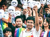 台湾同性婚姻释法 风雨彩虹前路漫漫