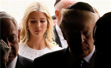 特朗普首访中东的21个瞬间
