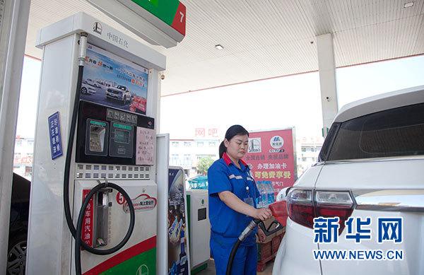 汽油、柴油价格迎年内第四次上调 每升上调约1毛/