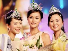 2005中华小姐环球大赛总决赛