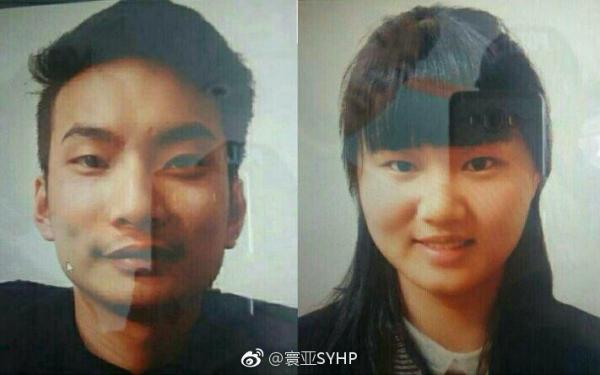 中国夫妇在巴基斯坦遭武装分子绑架 现场图曝光 - 野郎中 - 太和堂