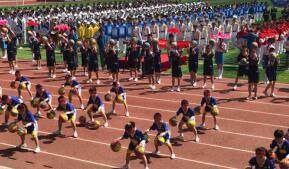哈尔滨市中小学田径运动会