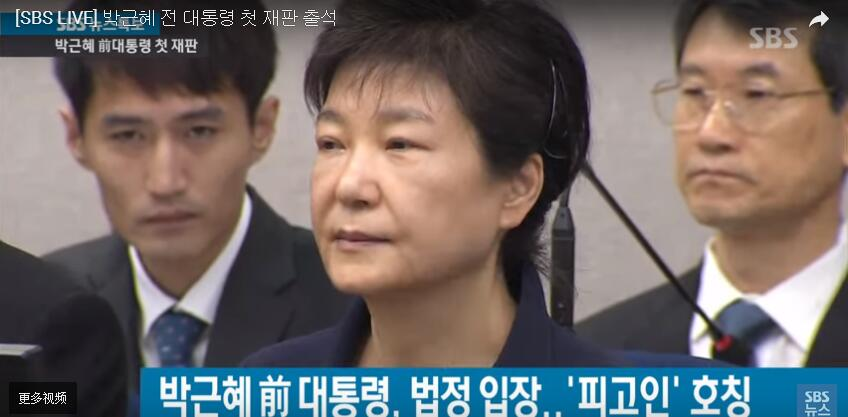 朴槿惠狱中学英语 前议员:或陷极度不安状态(图)
