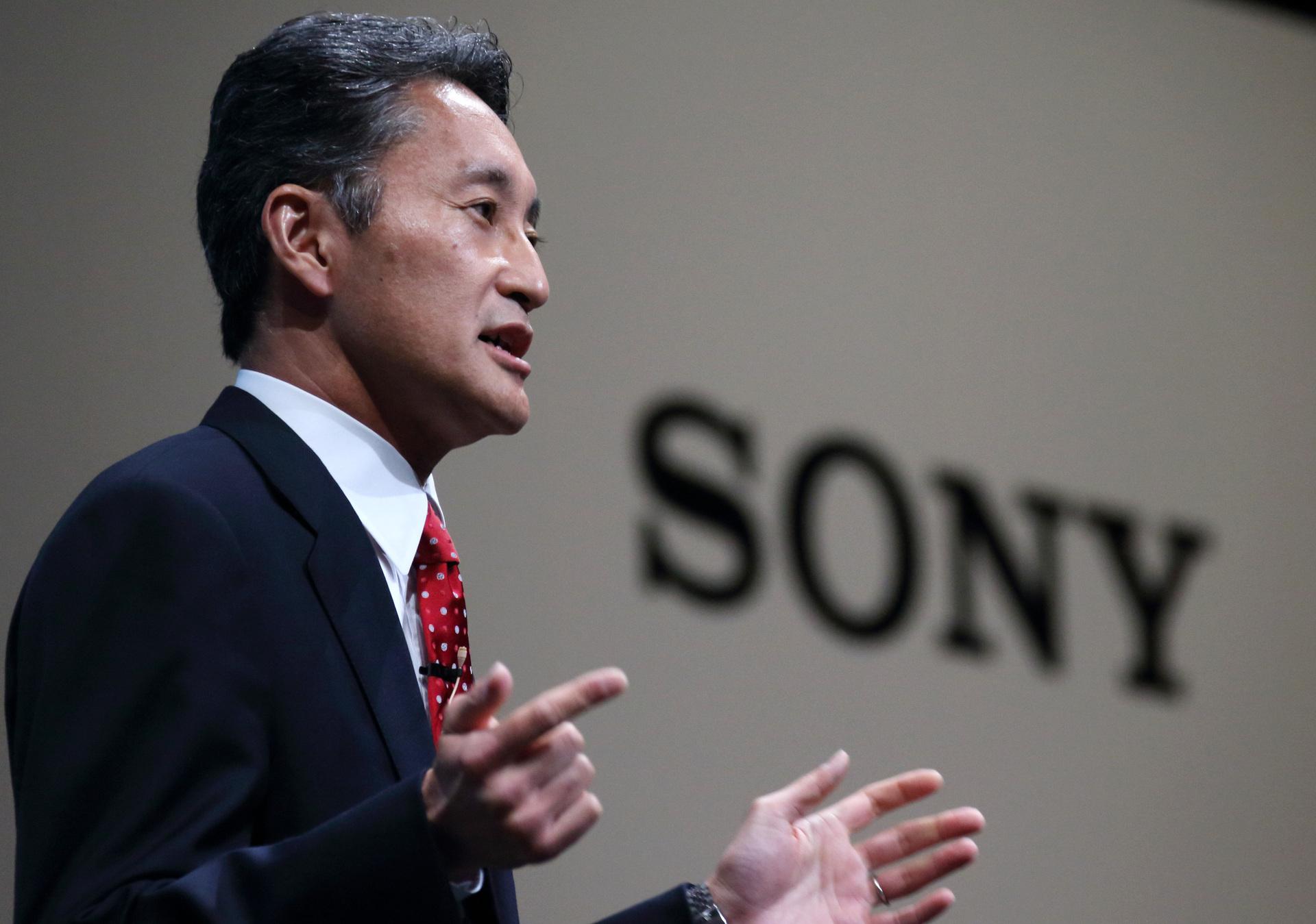 索尼CEO平井一夫赚钱PS5:PS4正是否认的时猫头像猫表情包可爱图片