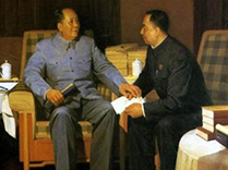 毛主席给华国锋两道遗嘱