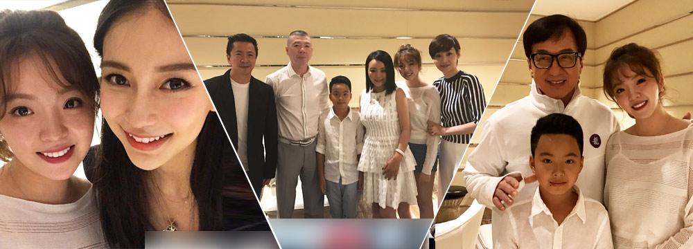 王中磊儿子新片《美好的意外》首映 冯小刚夫妇成龙baby齐助阵