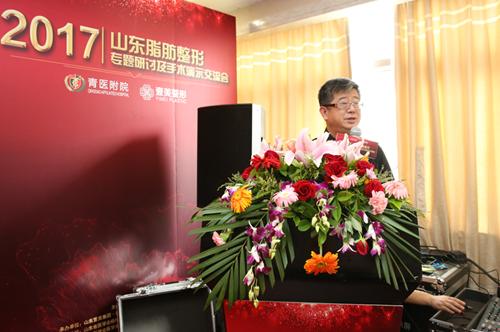 原上海同济大学附属同济医院整形美容科主任董帆教授倾情主持.