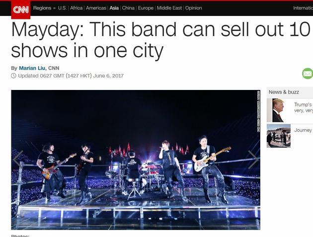 CNN为五月天撰稿:能在一个城市卖完10场演唱会的票