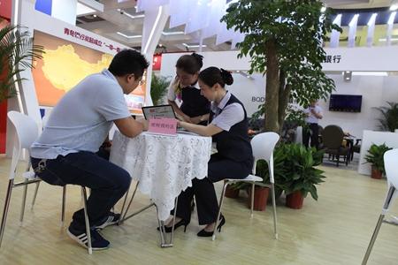 青岛银行奏响2017青岛财富管理博览会最强音