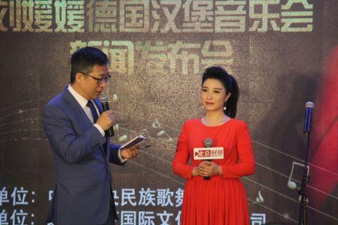 刘媛媛汉堡演唱会7月6日举办