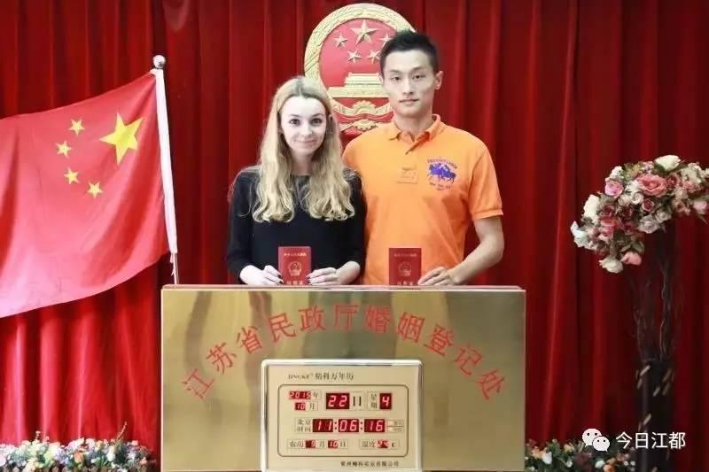 90后白富美从法国追到中国 嫁江苏小伙 (组图)