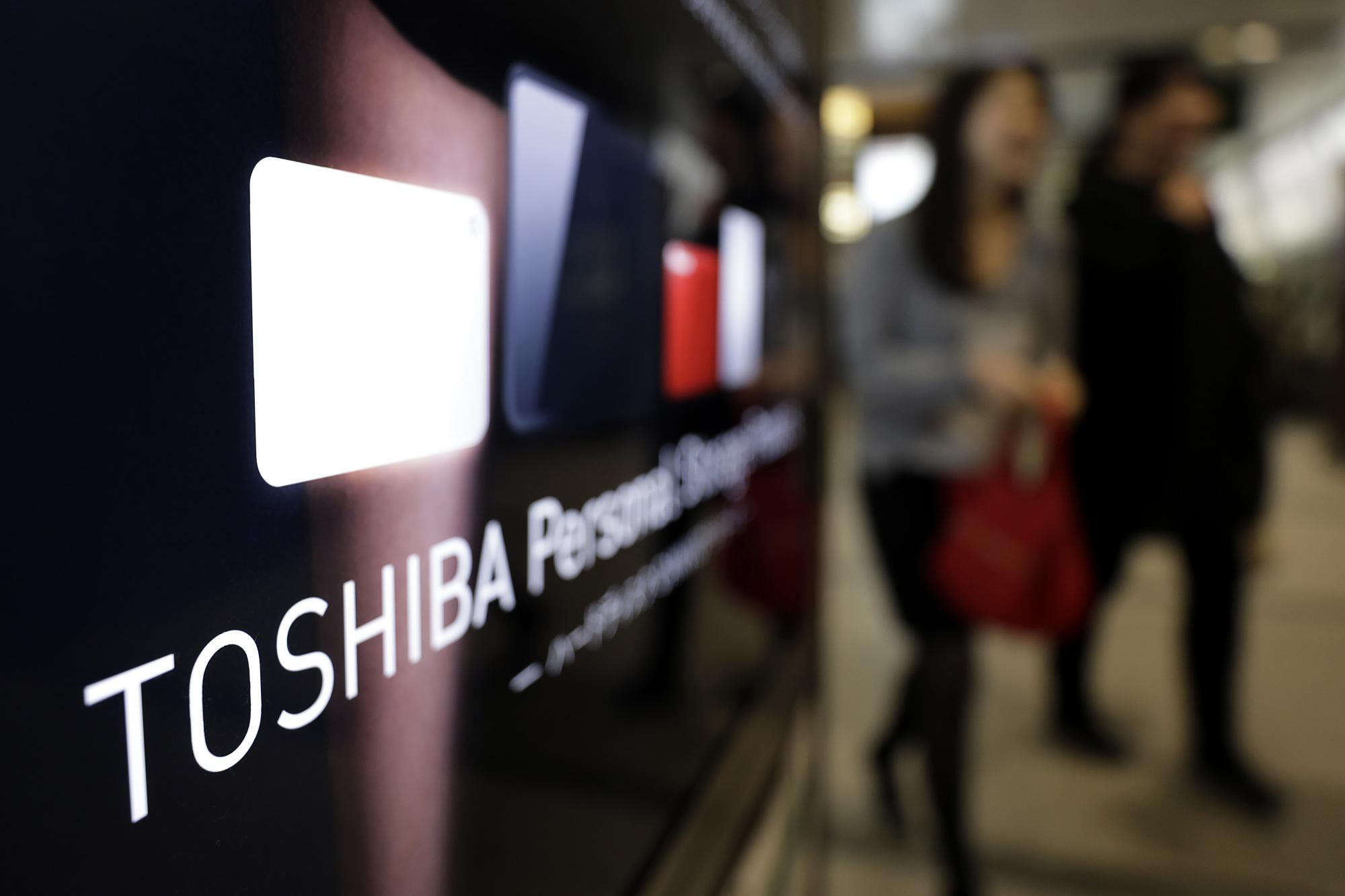 日政府担心技术泄露给中国 组团收购东芝芯片业务