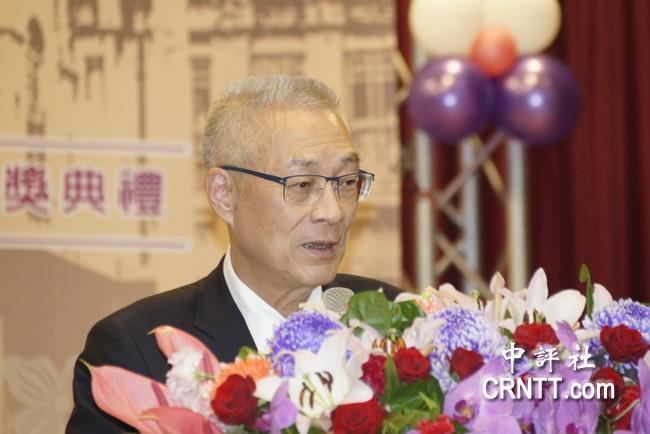 """台当局称""""一中""""原则将消灭台湾 吴敦义批驳"""