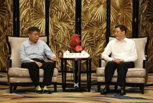 上海市长应勇会见台北市长柯文哲 - 天在上头 - 我的信息博客