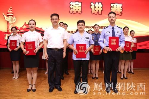 汉中市 激情 干净 超越 主题演讲赛隆重举行图片 173317 500x333